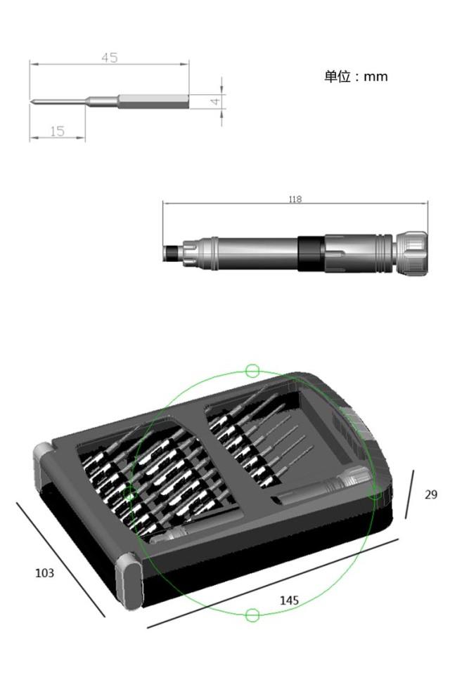 南旗NQ220102螺丝刀套装