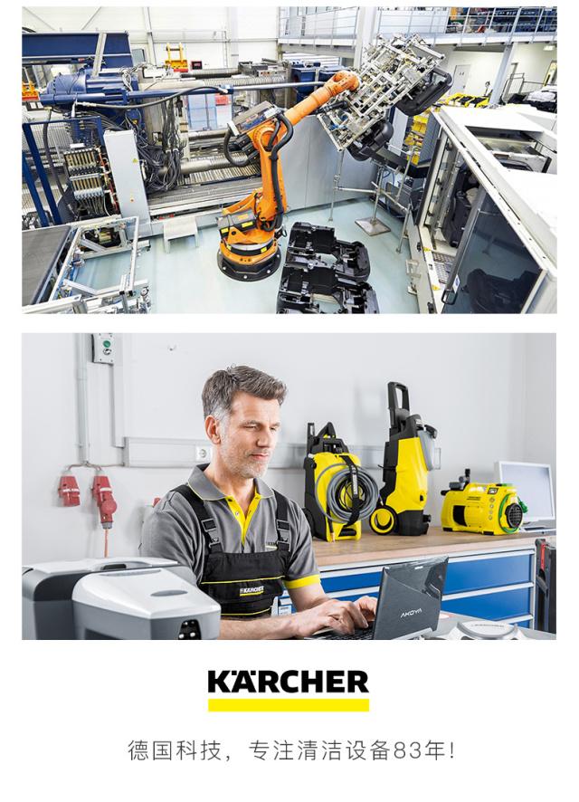 凯驰(Karcher)SC2蒸汽清洁机