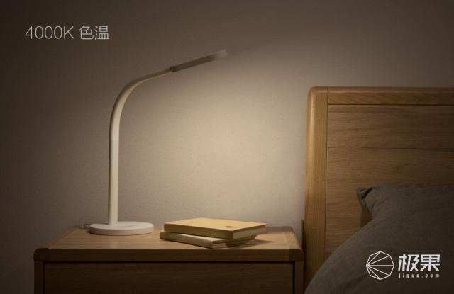 米家(MIJIA)充电版Yeelight台灯