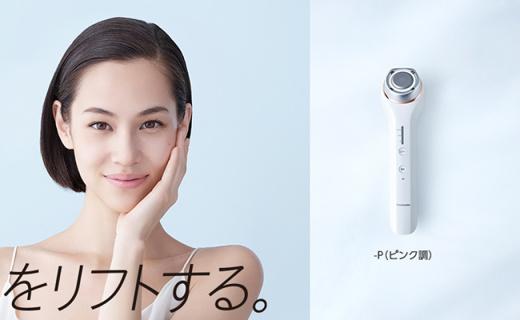 女人皱纹克星!松下推出了新款射频抗衰老美容仪