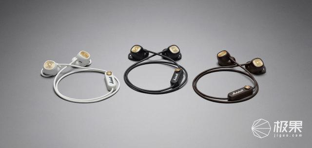 马歇尔首款耳塞上市,无线蓝牙支持通话,摇滚神器不到千元