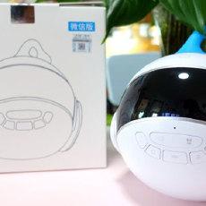"""能说会唱的""""长江七号"""",孩子成长的智能伴侣 — 智伴儿童成长机器人体验   视频"""