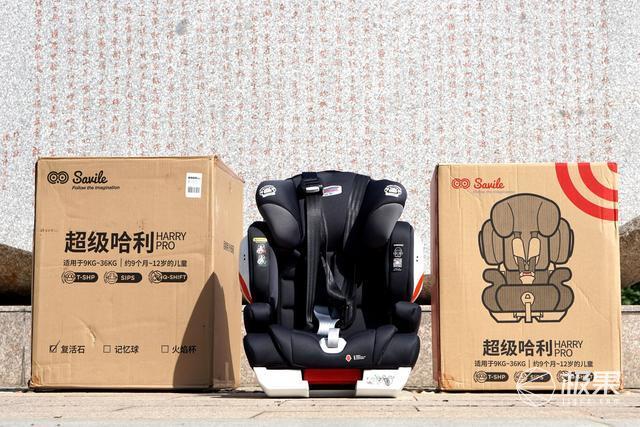 猫头鹰(savile)超级哈利儿童安全座椅