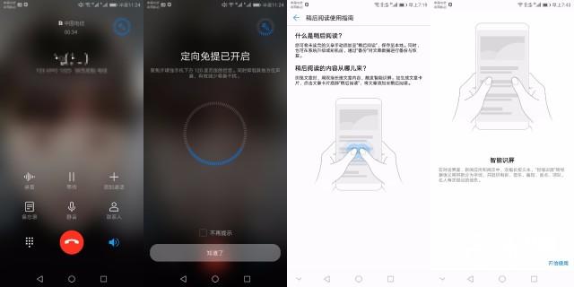 这可能是真正能和iPhoneX刚正面的国产旗舰—华为Mate10保时捷版手机上手体验