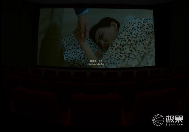 不用买票去电影院?用VR一体机体验观影新风尚