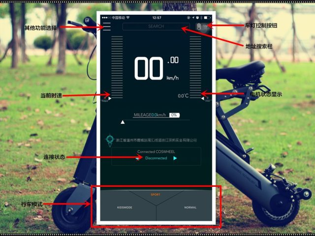 卡西威尔A-ONE折叠电单车