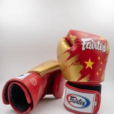 Fairtex中国国旗款拳套,保护你的手腕