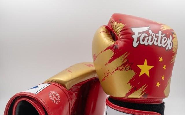 Fairtex中國國旗款拳套,保護你的手腕