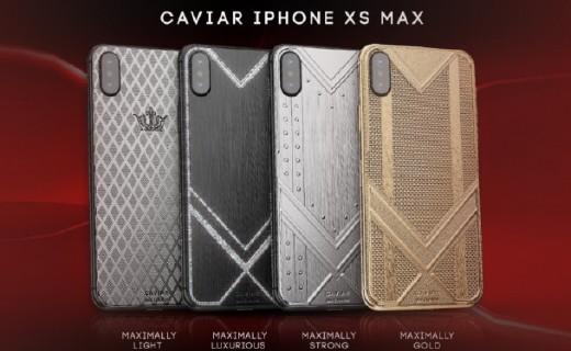 新iPhone贵上天?纯金的iPhoneXS了解一下!