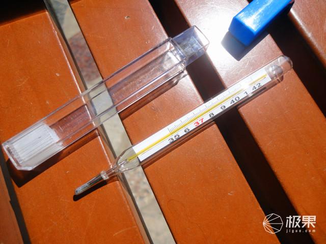 欧姆龙(OMRON)MC-872红外线电子体温计