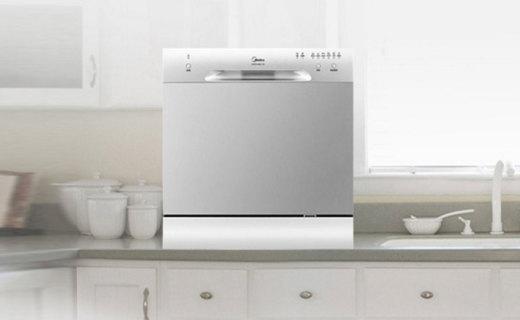 美的WQP8-3801-CN洗碗机:大容量8套碗篮,3D洗涤快速干净