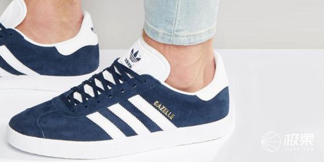 阿迪达斯(adidas)Gazelle板鞋