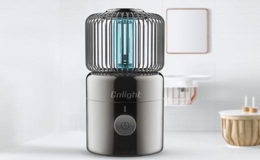 雪莱特紫外线消毒灯:紫外线+微臭氧双重消毒,轻盈小巧坚固耐用