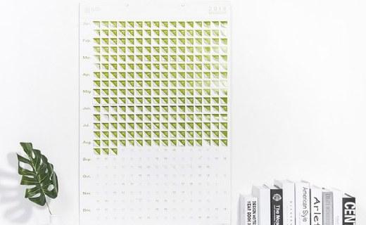 纸因你 折角日历:浅雕纸张极具创意,撞色折角显示日期