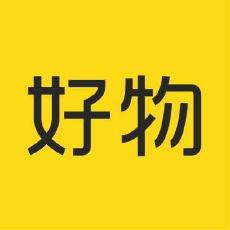 好物have