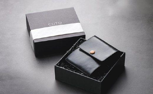 CUTO LOFT钱包:整皮折叠无缝线设计,小体积有最大容量