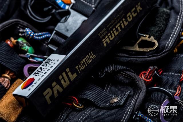 弘安保罗(Paul)P12机械甩棍