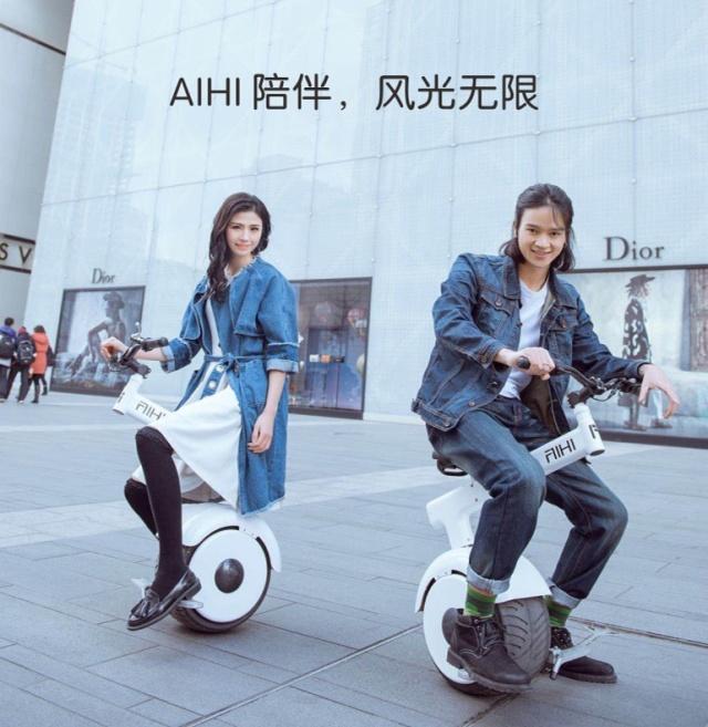 AIHI体感平衡车