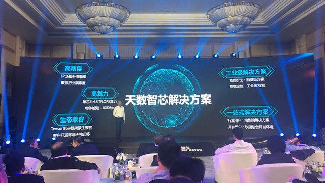 智东西晚报:特斯拉否认上海超级工厂本月量产 传蔚来汽车正洽谈一笔超50亿元融资