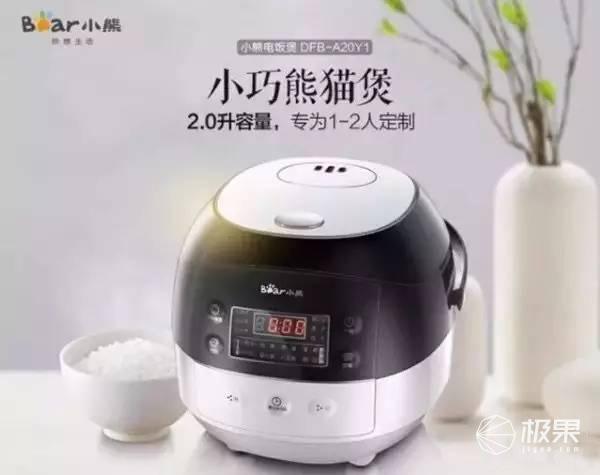 吉川(YOSHIKAWA)玉子烧平底煎锅
