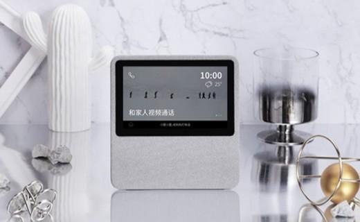 小度在家智能视频音箱发布:智能AI,实时通讯