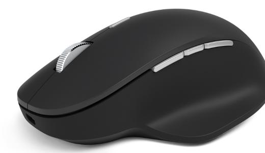 拒绝鼠标手!微软新精准鼠标:支持3设备+自定义