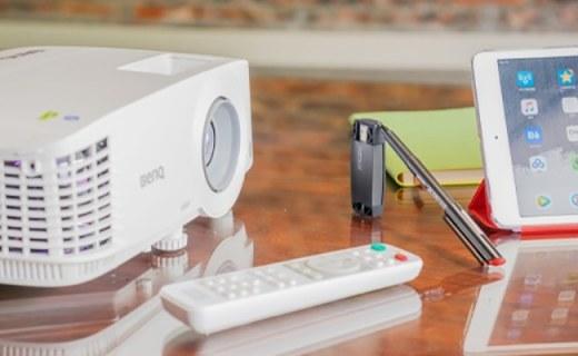 明基E580智能商务投影机体验,帮你高效胜任每场会议