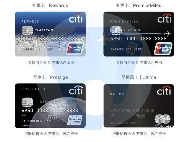 花旗银行信用卡大揭秘,开卡送就送iPad你要吗