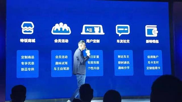 智东西早报:OpenAI成立营利性公司 Waymo寻求外部车企融资