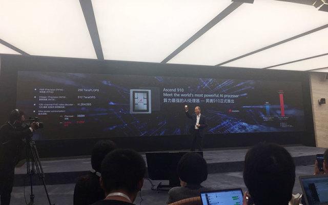 智东西晚报:华为最强云端AI芯片昇腾910商用 内部人士爆料4G确有降速