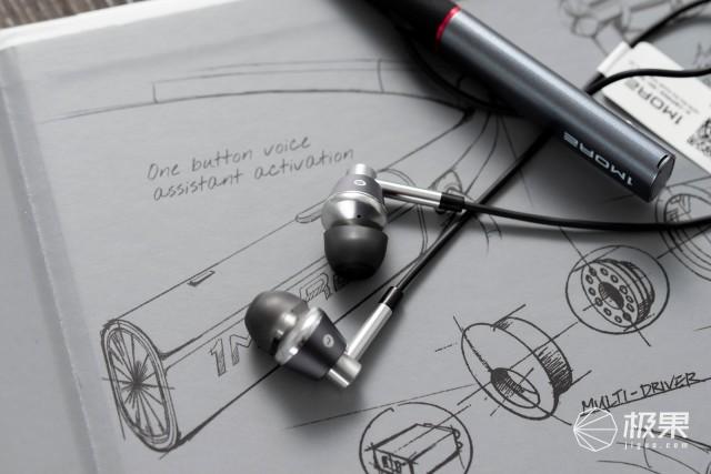 LDAC加持,声音干净低失真,1MORE三单元圈铁蓝牙耳机测评