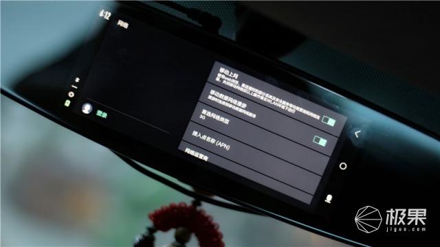 小蚁(YI)领航版(3G)智能后视镜