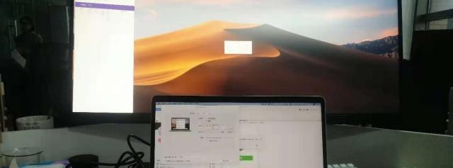 4K画质,环绕影院般享受:明基带鱼屏显示器体验