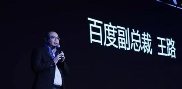智东西早报:传蔚来提交IPO申请  马化腾入选全球最佳CEO