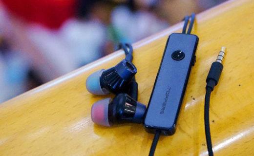 降噪耳机中的性价比之王,TOPPERS主动降噪耳机E2体验