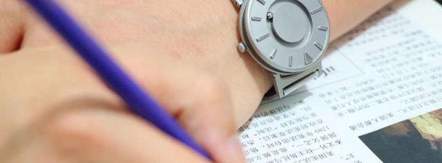 原来时间也可以被触摸——EONE 红点奖触觉磁力腕表上手体验