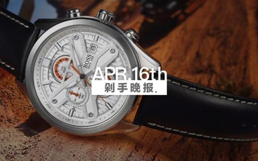 Hugo Boss腕表只要599,经典款瑞士军刀售169