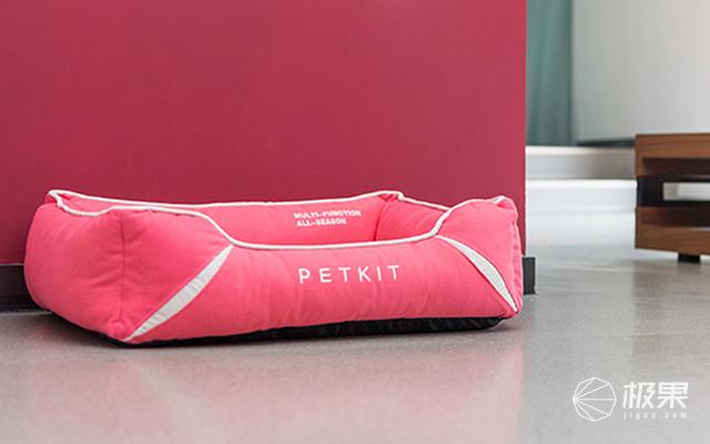 小佩(Petkit)记忆棉宠物窝