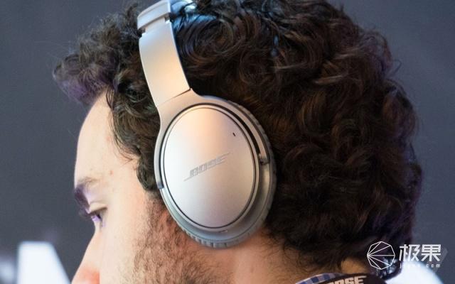 森海塞尔(Sennheiser)PXC550无线降噪耳机