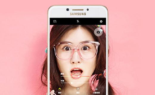 三星C7 Pro手机:大内存玩荣耀流畅不卡,高像素自拍神器