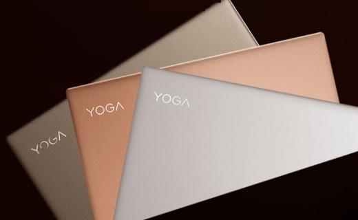 联想YOGA 6 Pro发布,酷睿i7加1TB SSD快到飞起