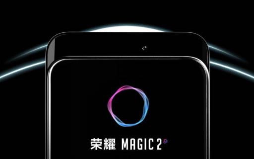 首发麒麟980?荣耀Magic 2亮相IFA,等了两年终于来了!