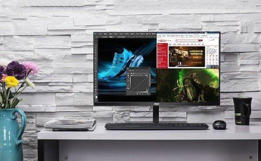 AOC I2779VH显示器:2K分辨率色彩丰富,不闪屏材质减少伤害