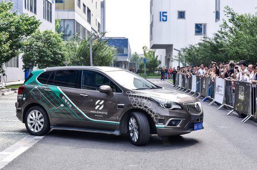 智东西早报:北京190万共享单车闲置50% 进口车关税降至15%