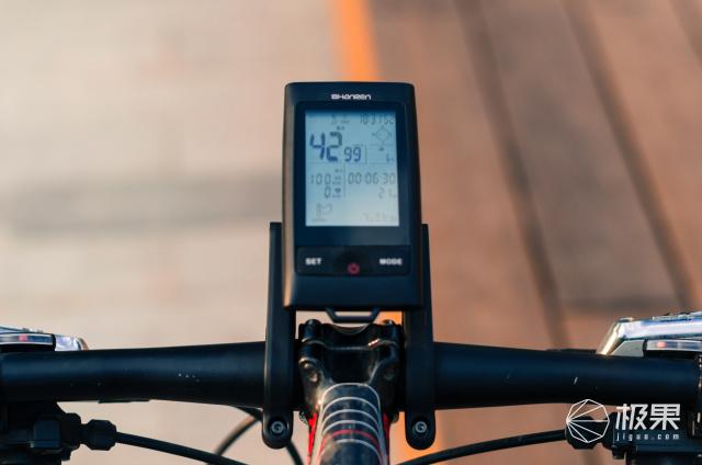 山人GPS智能码灯
