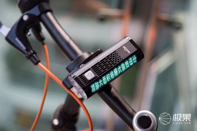 迈极炫MONTEER1400自行车前灯