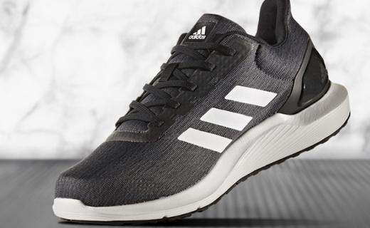阿迪达斯cosmic 2跑鞋:360度全方位透气,缓震舒适脚感好