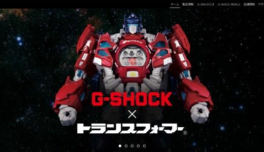 "Casio G-Shock发布新款可""变形""手表!又实用又酷炫~"