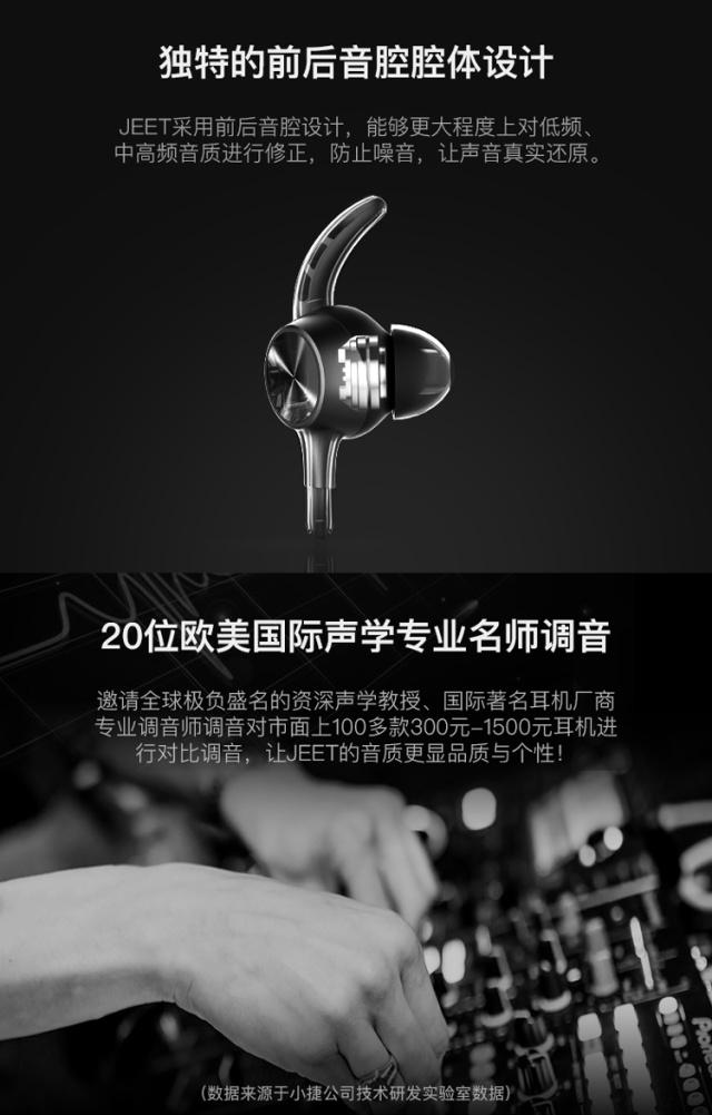 JEETw1s藍牙耳機