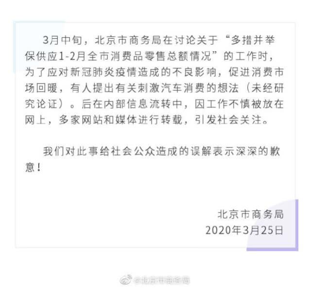 智东西晚报:杭州今年一次性增加2万个小客车指标 苹果推送iPadOS更新:支持触控板操作